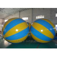 Inflatable Mega Ball Rainbow Balloon For Grassland Amusement Games Manufactures