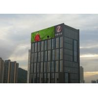 5800nits Brightness Outdoor Video Wall  Steel Pannel For FIFA World Cup Advertising Manufactures