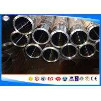 Quality S355JR Honed Cylinder Tubing , Wall Thickness 2 - 40 Mm Hydraulic Seamless Tube for sale