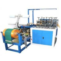 Buy cheap PE plastic shoe cover machine from wholesalers