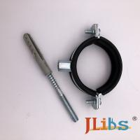 Carbon Steel / ALU Pipe Clamp Fittings , Thickness 1.5mm / 2.00mm Manufactures
