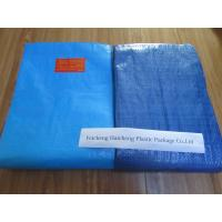 Blue polythene sheet tarpaulins for food storage cover,truck cover
