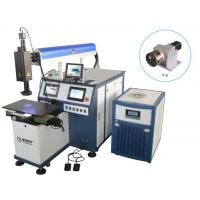 Automatic Laser Welding Machine Long Service Time 300W For Alloy Welding Manufactures