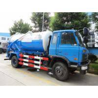 2019s new Dongfeng 153 4*2 RHD 10cbm  sewage suction truck for sale, factory sale best price dongfeng sludge tank truck Manufactures