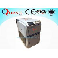 Laser Cleaning Machine Rust Removal Paint Oxide Oil coating Hand held 200W Manufactures
