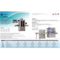 Quality PLC Control Shrink Sleeve Applicator Machine Touch Screen Sleeving Machine for sale