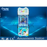 130W Arcade Redemption Games Machine / Ticket Arcade Games Happy ABC Manufactures