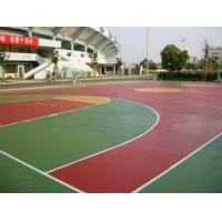 Quality Waterproof Exterior Concrete Construction Color Cement Based Products for sale
