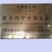 Jiangsu New Heyi Machinery Co., Ltd Certifications
