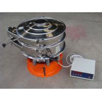 ISO9001 Low noise Efficiency Stainless steel circular vibrating filter for Light calcium carbonate Manufactures