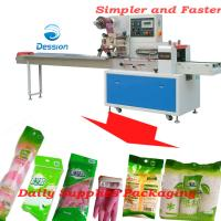 China Full-automatic Packaging Machine on sale