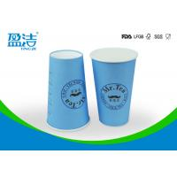 Quality Large Size Disposable Coloured Paper Cups , 16oz Disposable Iced Coffee Cups for sale