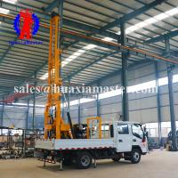 XYC-200 vehicular water well drill rig/core expoloration drilling rig/hydraulic deep hole well machine for price
