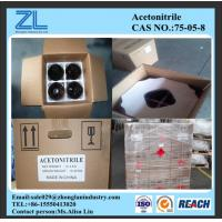 Quality Gradient levels of acetonitrile Acetonitrile used for reagent industry,CAS NO. for sale