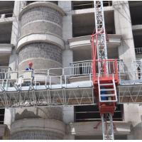 Buy cheap Single Tower Mast Climbing Work Platform , Building Construction Self Climbing from wholesalers