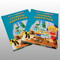Quality Coloring Childrens Book Printing for sale