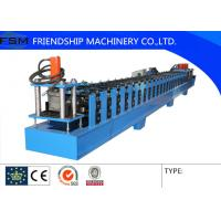 China Garage Door Automatic Roof Panel Roll Forming Machine Forge Steel Shaft on sale