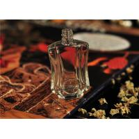 Quality Protable Vintage Glass Perfume Bottles / Perfume Atomizer Bottles for sale