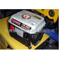 650w Home Generator with CE - European Standard (ZH950) Manufactures