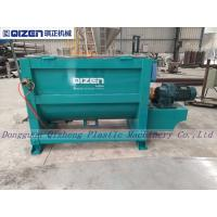 Recycled Plastic Granulation Horizontal Ribbon Mixer Air Operated Outlet 300KG Manufactures