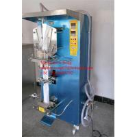full automatic plastic water bag filling sealing machine (Hot sale) Manufactures