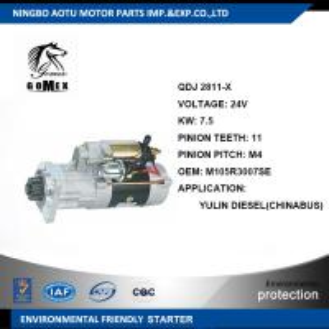 Commercial Vehicle Parts Car Engine Starter M105R3007SE for YULIN DIESEL Manufactures
