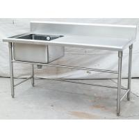 Quality Commercial Restaurant Stainless Steel Catering Equipment / Work Table With Sink for sale