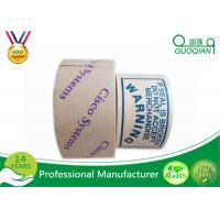 Self Adhesive Kraft Paper Tape water activated 1-60mic Thicknes Manufactures