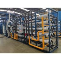 20T/H Industrial RO Pure Water Treatment Systems For Drinks And Alcohol Manufactures