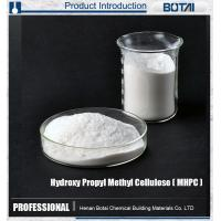 China Good Quality HPMC for Joint Filler on sale
