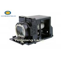 LCD Projection Lamp Replacement TLPLW11 For TLP-X2000 / TLP-X2000U / TLP-X2500 Manufactures