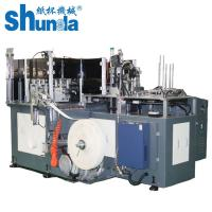 China Medium Speed High Speed Paper Cup Machine 130 cups per minute on sale
