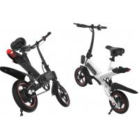 Portable Small Electric Bike , Triangular Structure Lightweight Folding Bike Manufactures