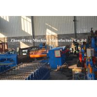 Quality PPGI / GI / PPGL Coils Hydraulic Decoiler For Sheet Metal 0 ~ 15 m / min for sale