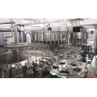 Buy cheap Automatic pet bottle beverage bottling machine / beverage bottling production from wholesalers