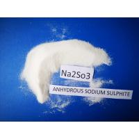 2 Years Shelf Life Sodium Sulfite Oxygen Scavenger Dry Powder white Crystalline Pure Manufactures