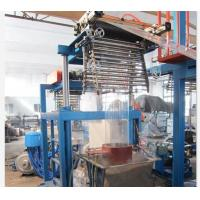 PVC Packaging Film Blowing Machine , Plastic Film Extruder Machine SJ40-Sm500 Manufactures