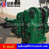SPJ-1000 mill deep water well drilling rig 1000meters for sale Manufactures