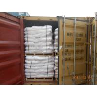 China magnesium nitrate on sale