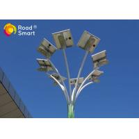 LED Solar Powered Street Lights Remote Control 50000 Hours Working Lifetime Manufactures