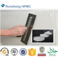 China HPMC viscosity  100,000 CPS  200,000  CPS  FOR WALL PUTTY on sale