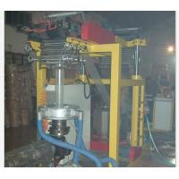 Aluminum Packaging Film Blowing Machine , Thermoplastic Extrusion Machine 18.5KW Manufactures