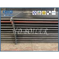 Buy cheap Heat Exchagen Spare Boiler Part Double H Fin Tube Carbon Steel Economizer For from wholesalers