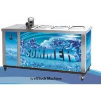 Low Noise 1.00mm ice Block Commercial Refrigerator Freezer 6720kg / 24hours Manufactures