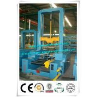 Automatic H Beam Production Line Vertical H Beam Assembly Machine Manufactures