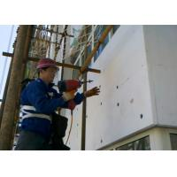 High Toughness Adhesive Force Bonding Mortar For XPS / EPS Board Construction Manufactures