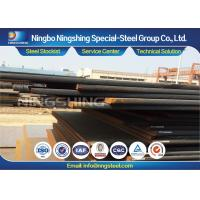 Quality Custom DIN ST52-3 N / S355JR / 1.0045 Structural Steel Plate for sale