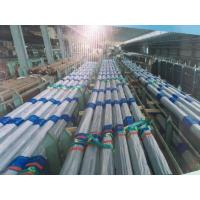 ASTM A213 / ASME SA213  T9 T91 T92 Alloy Steel Seamless tube for Boiler , Superheater , Heat exchanger application Manufactures