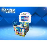 70W Amusement Park Equipment Shooting Arcade Machines A Shot To Fame Manufactures