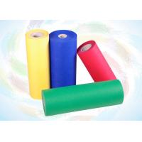 Recycling PP Spunbond Non Woven Fabric Manufactures